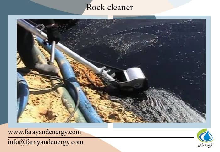 Rock cleaner